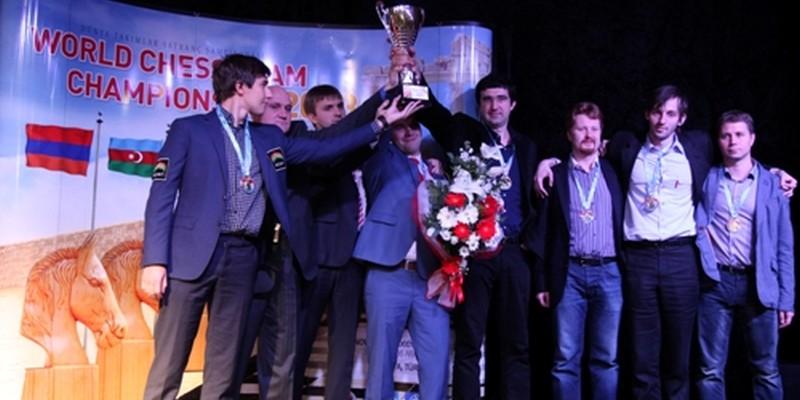Παγκόσμιο Σκακιστικό Ομαδικό Πρωτάθλημα 2013 Ρωσία